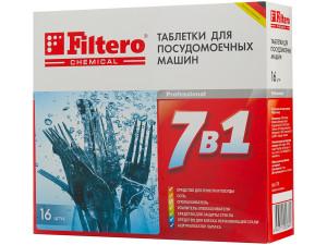 Таблетки Filtero для посудомоечных машин 7 в 1, 16 штук, (арт. 701)