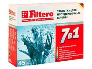 Таблетки Filtero для посудомоечных машин 7 в 1, 45 штук, (арт. 702)