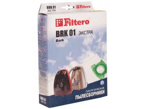Пылесборники Filtero BRK01 (3) Экстра