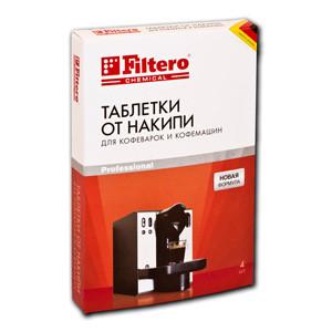 Таблетки от накипи Filtero для кофеварок и кофемашин (арт.602)