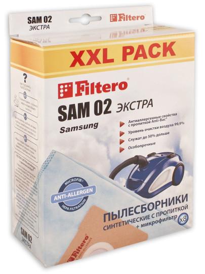 Пылесборники Filtero SAM02 (8) Экстра XXL PACK