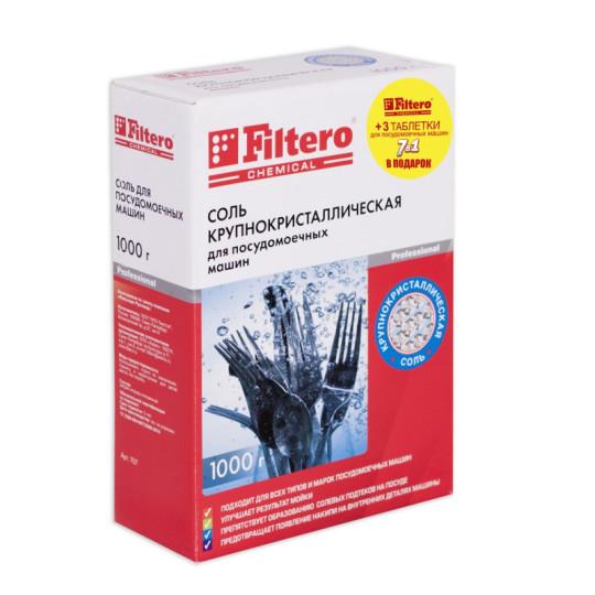 Соль крупнокристаллическая Filtero для посудомоечных машин (арт.707)