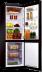 Холодильники HANSA FK339.6GBF